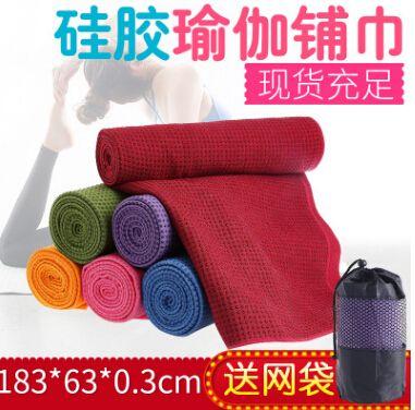 健身垫毯可贴牌