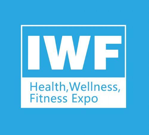 2020第七届中国(上海)国际健身、康体休闲展览会