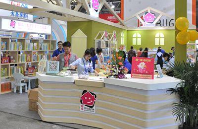 2018年上海幼教展、10月16-18号新国际幼教展_展会
