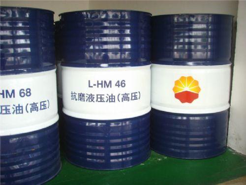 武汉昆仑L-HM46抗磨液压油