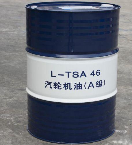 昆仑L-TSA46汽轮机油/武汉昆仑总代理