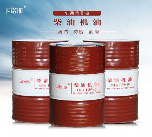 湖北厂家自产自销CF-4柴油机油价格优惠