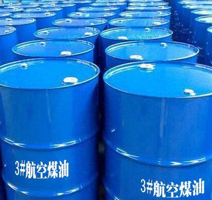 航空煤油厂家/武汉大型仓库罐区