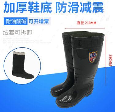 防滑耐磨劳保防护雨靴