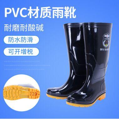 黑色高筒雨鞋