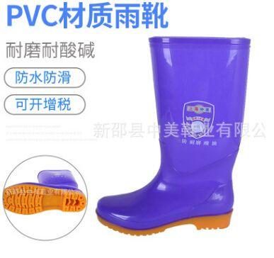 女式高筒雨靴