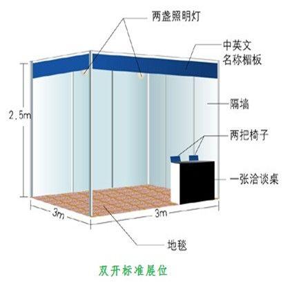 2019广州环保展环保产业展