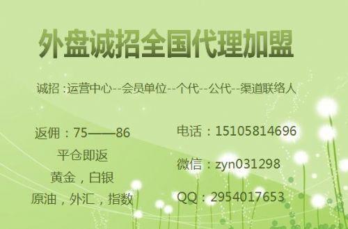 华都金业-VIP招商创业致富好项目