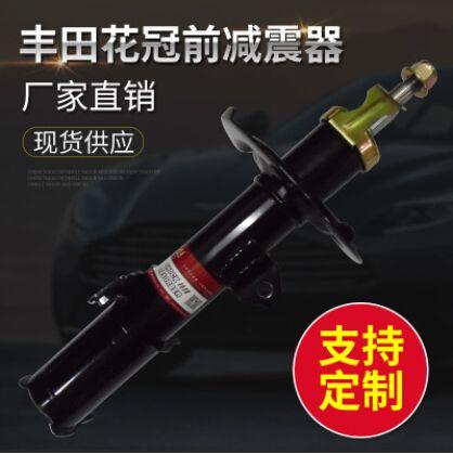 �S田系列汽��p震器