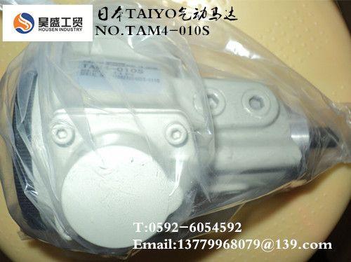日本太阳铁工TAIYO
