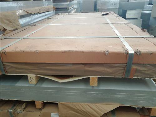 7a04-t6铝棒 高硬度铝合金材料批发