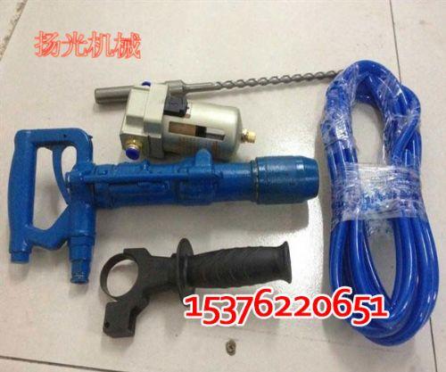 品类齐全的QCZ-30手持式气动冲击钻价格水平决定安全性