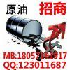 上海原油期货总部招商代理上海原油期货招商总部国内期