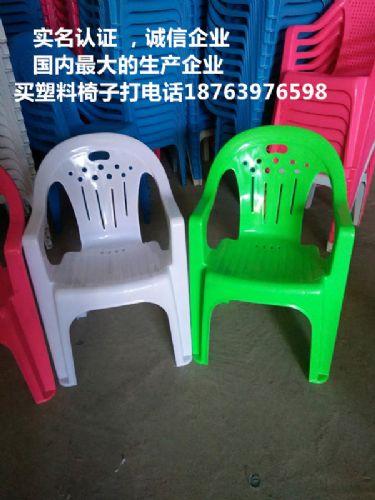 青岛啤酒节促销活动用塑料桌椅