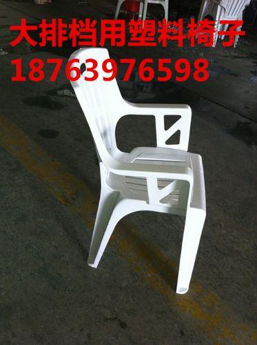 贺州最大的户外演出用塑料桌椅批发市场