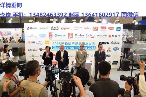 2018上海的最新上海玩具展相关信息