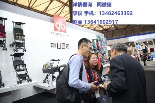 下半年玩具展-毛绒软体、上海