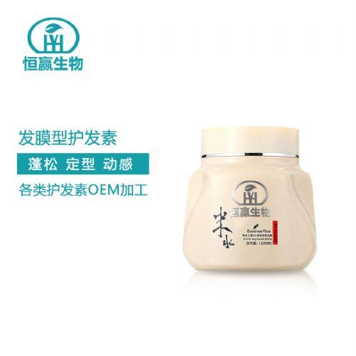 保湿滋润护发素发膜毛躁头发护理�h油膏OEM代加工