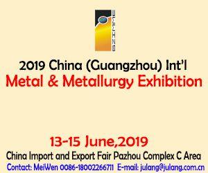 2019 China(Guangzhou) Metal & Metallurgy Exhibition