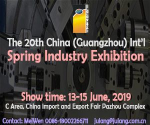 2019 Guangzhou spring industry exhibition