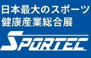 2019年日本东京户外用品展丨日本体育健身器材展