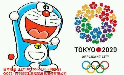 SPORTEC 2019日本国际体育健身用品及户外用品展览会