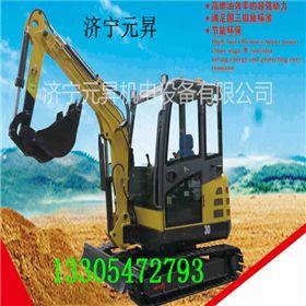 全新履带式微小型挖掘机 园林专用挖掘机生产厂家