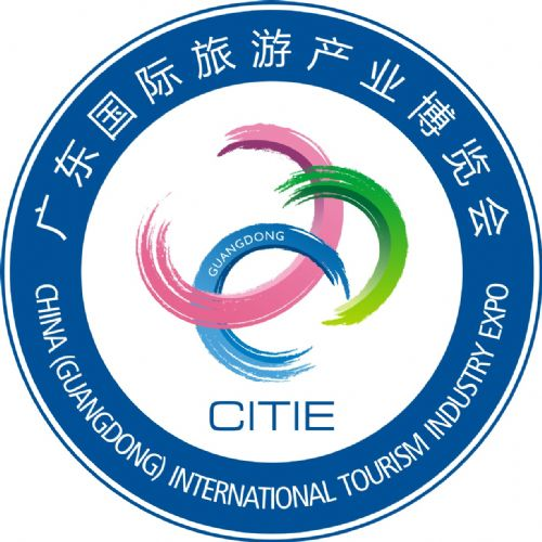 CITIE 2019 China (Guangdong) International Tourism Industry Expo