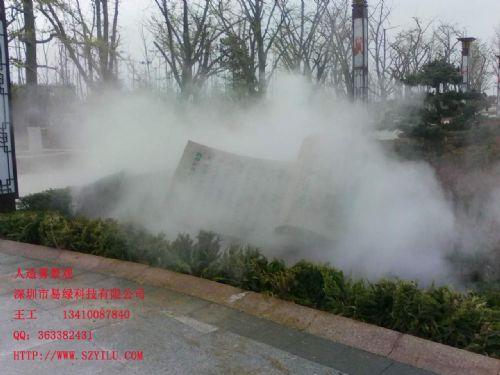 高尔夫训练场喷泉公园广场郑州人造雾设备