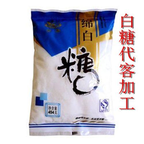 拌粉来料代工包装 烘焙粉oem代客加工 粉剂来料包装