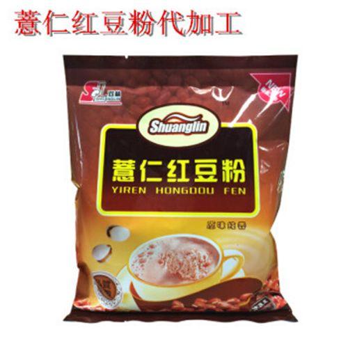 魔芋粉剂oem代工 代餐粉剂来料代工 固体饮料oem代客包