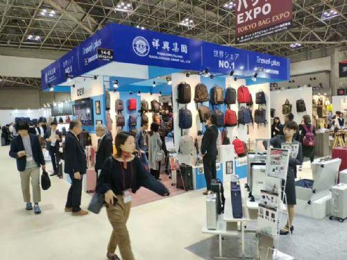 Fashion World Tokyo 日本东京国际服装服饰展覽會