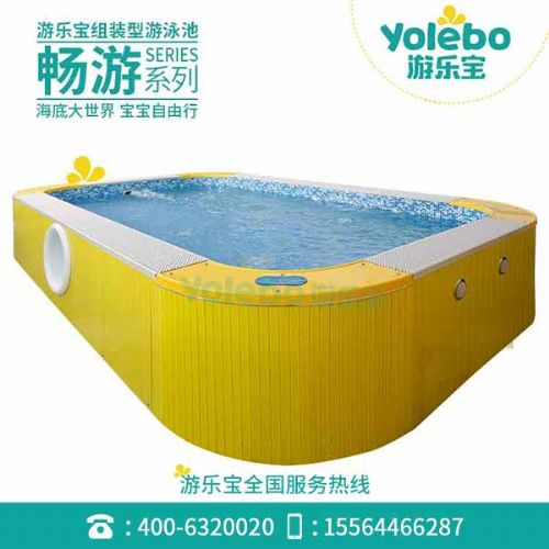 广西定制儿童水上游乐设备健身会所组装池钢结构室内游
