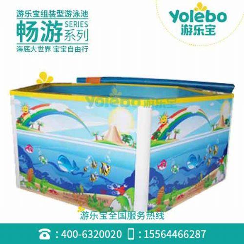 青海婴幼儿游泳池组装模块游泳池钢结构拼接式室内游泳