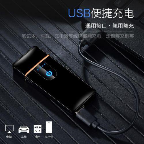 正品USB充电防风点烟器打火机价格