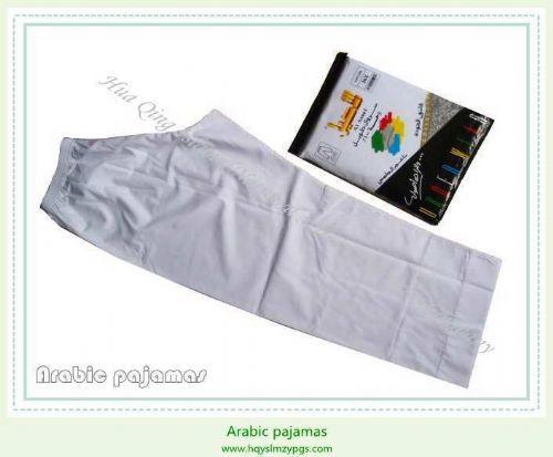 阿拉伯睡裤Arab pyjama trousers沙特睡裤 Saudi pyjam