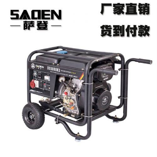 萨登两千瓦省油发电机