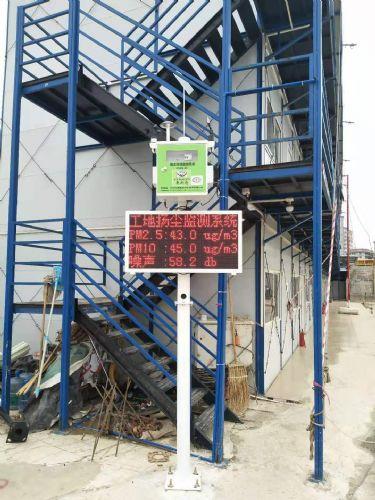 """武汉""""1+8城市圈""""施工扬尘在线监测设备安装全覆盖方"""