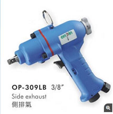 供应OP-309LB气动扳手风炮宏斌气动工具