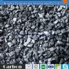 高发热值 铝用宁夏电煅煤 出口灰≤6的电煅煤 电煅煤厂