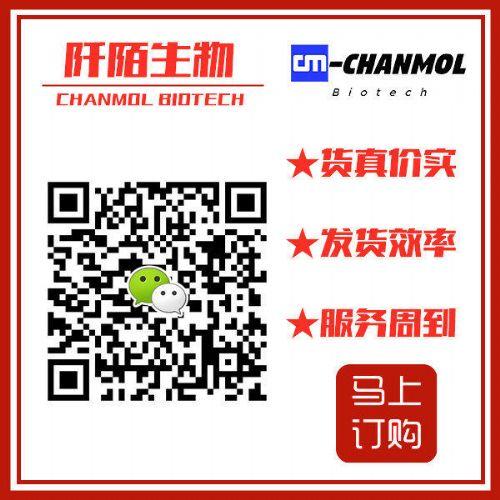 """""""盐酸阿莫洛芬 """"78613-38-4 优质供应商推荐"""
