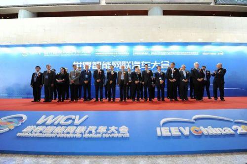 中国国际新能源及职能网联汽车展览会