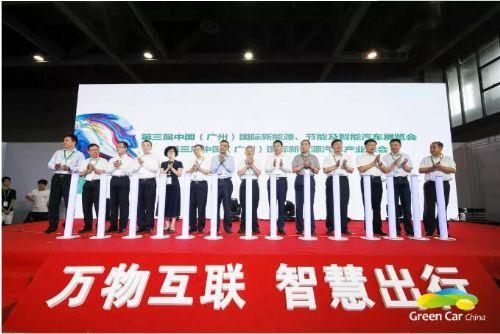 2019广州国际新能源汽车展览会
