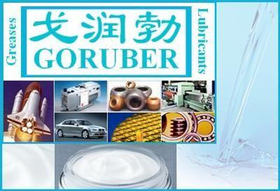 GORUBER,戈润勃,PFPE,全氟聚醚润滑脂,全氟聚醚润滑油