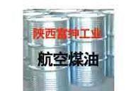 银川清洗剂销售