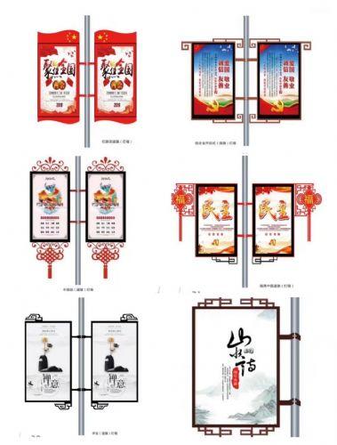 中式灯杆道旗灯箱路边广告旗款式多样渲染一座城