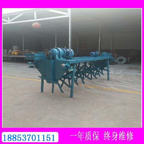 河南猪粪鸡粪污水处理设备发酵床全自动翻耙机