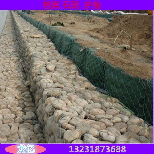 云南格宾网,昆明河道防护治理石笼网,铅丝笼