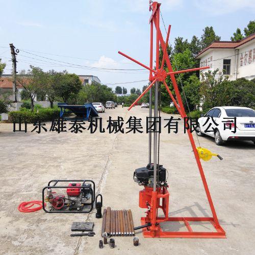 小型地质勘探钻井机 汽油型轻便工程钻机 便携式30米卷