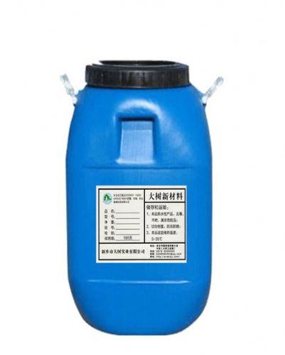 山东防水乳液用途